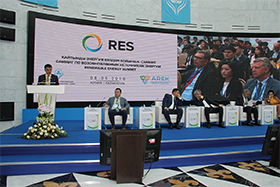RENEWABLE ENERGY SUMMIT 2018