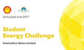 Announcement on extending the deadline for submission of applications to the Student Energy Challenge competition